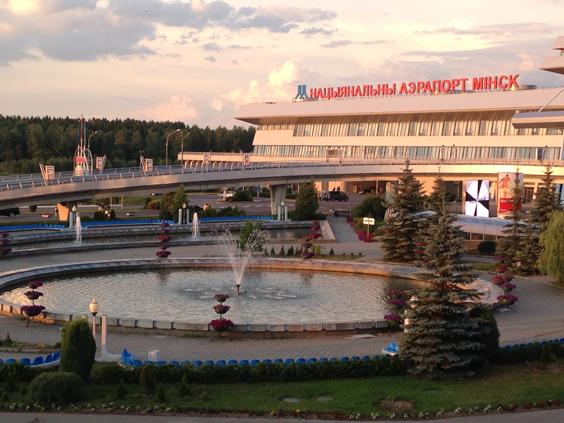 rent a car in minsk airport